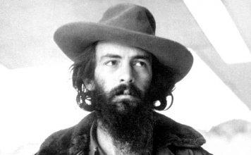 Camilo Cienfuegos Gorriarán