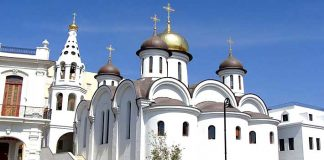 La Catedral Ortodoxa Rusa Nuestra Señora de Kazán