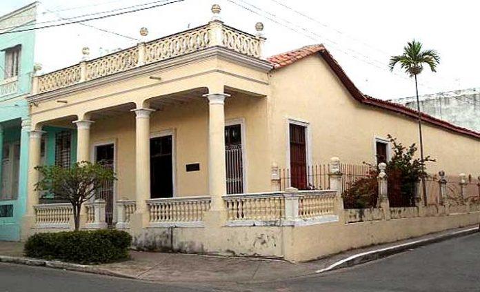 El Museo Memorial Antonio Guiteras Holmes