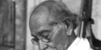 Leopoldo Romañach Guillén