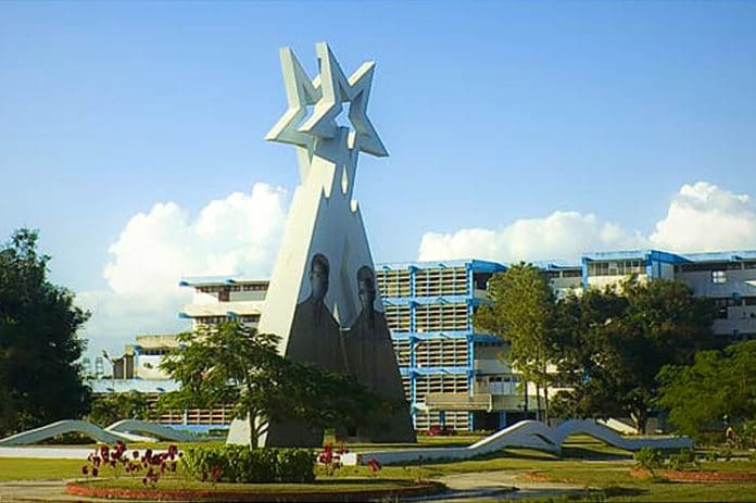 Universidad de Pinar del Rio Hermanos Saiz Montes de Oca